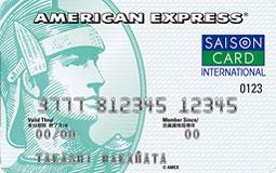 セゾンパール・アメリカンエキスプレス・カード 券面